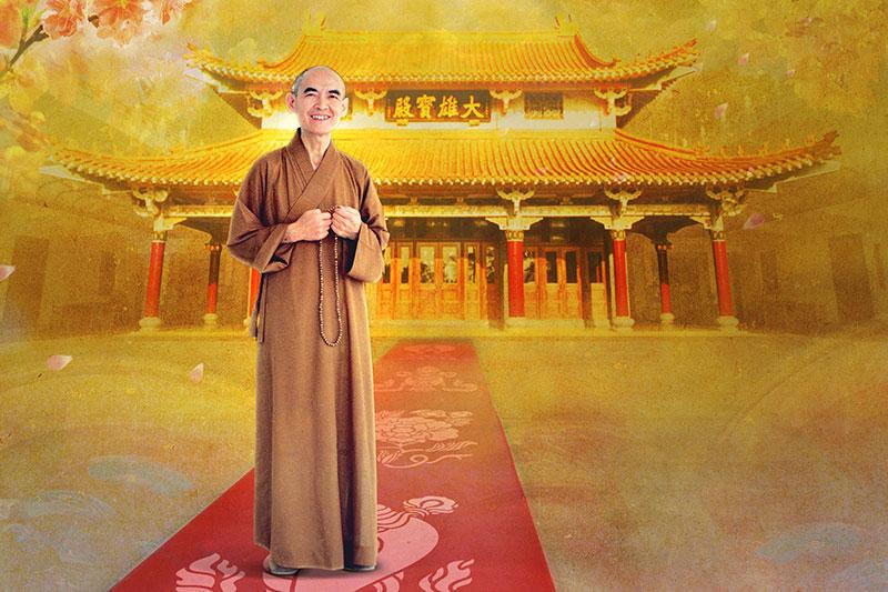 日常老和尚多年殷切盼望真如上師到台灣