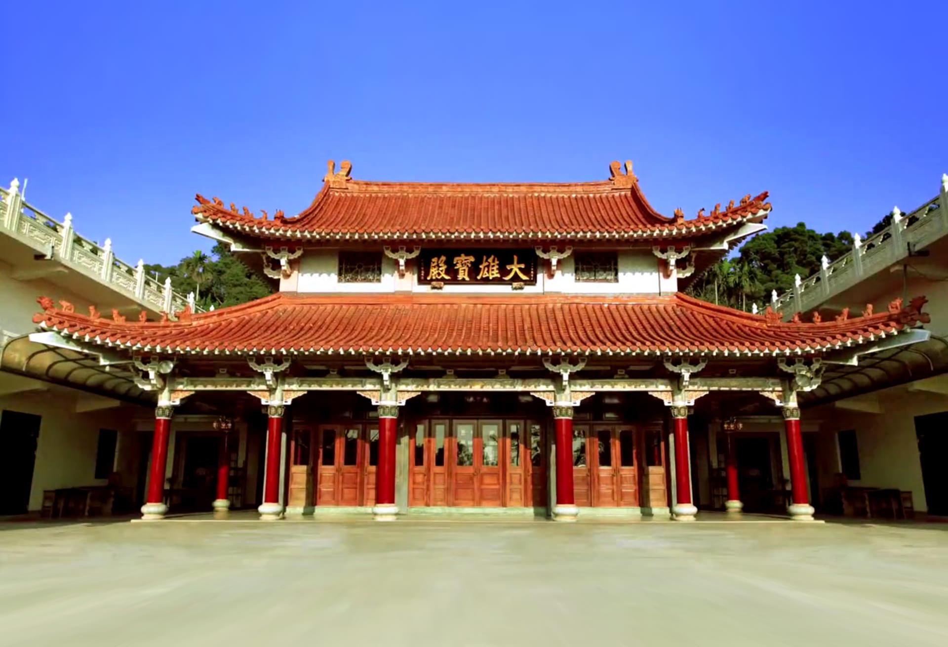 新竹鳳山寺