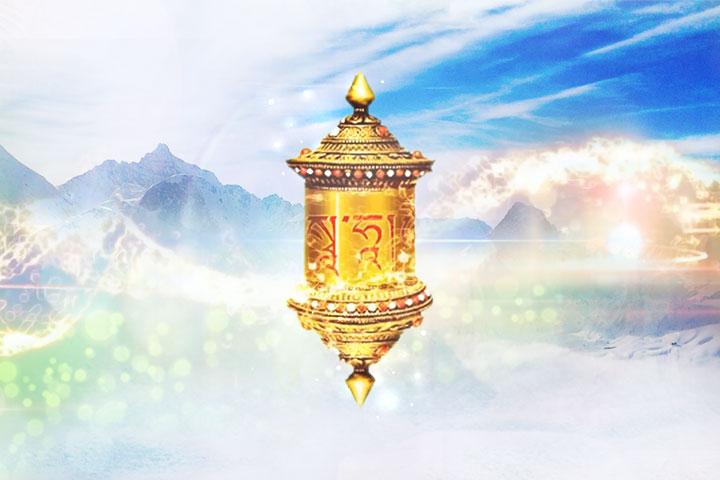 《廣論》中提到的「阿旺饒敦」,是否就是「語王堅穩大師」?