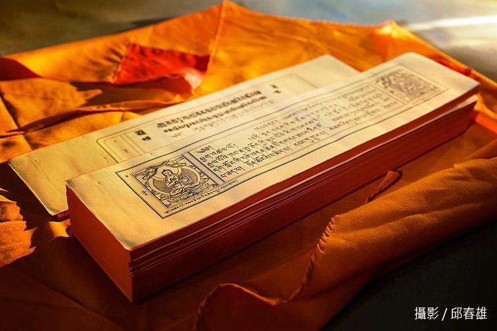 藏文經典的翻譯需要學習和行持
