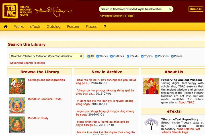 「藏傳佛教資源中心」