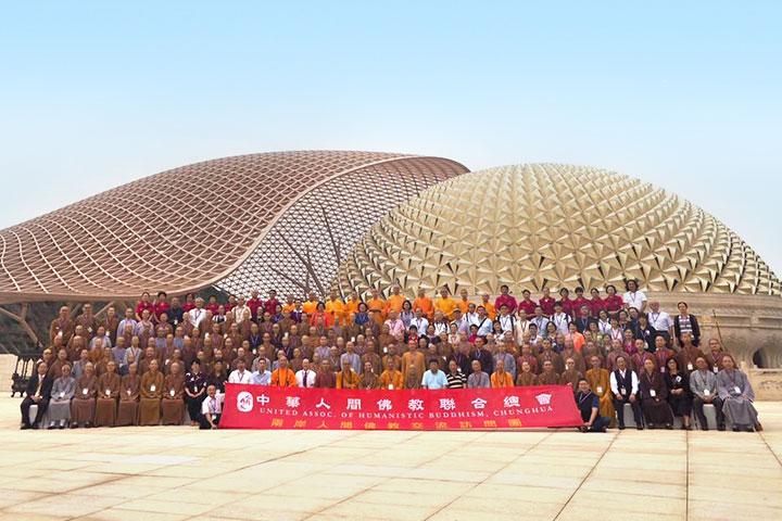中華人間佛教聯合總會於南京牛首山佛頂宮前合影