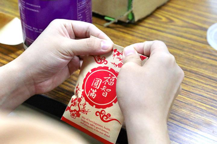 福智朝禮法會「吉祥三寶」,滿滿心意知多少