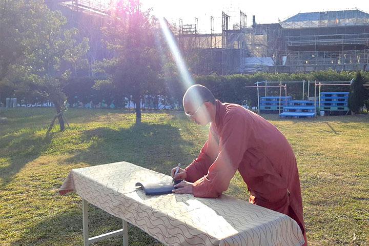 月稱光明寺華藏樓「一瓦一般若」祈福活動