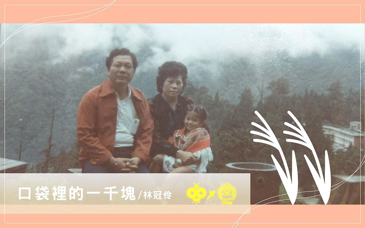 【秋季】福智2020秋季誦經超薦法會 9/4~6 歡迎參與!