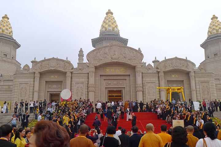 福智應邀出席第四屆世界佛教論壇