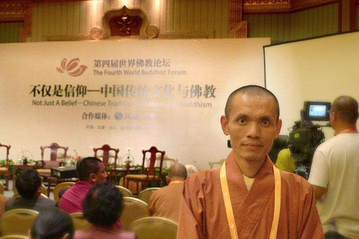 福智鳳山寺如證和尚應邀出席第四屆世界佛教論壇