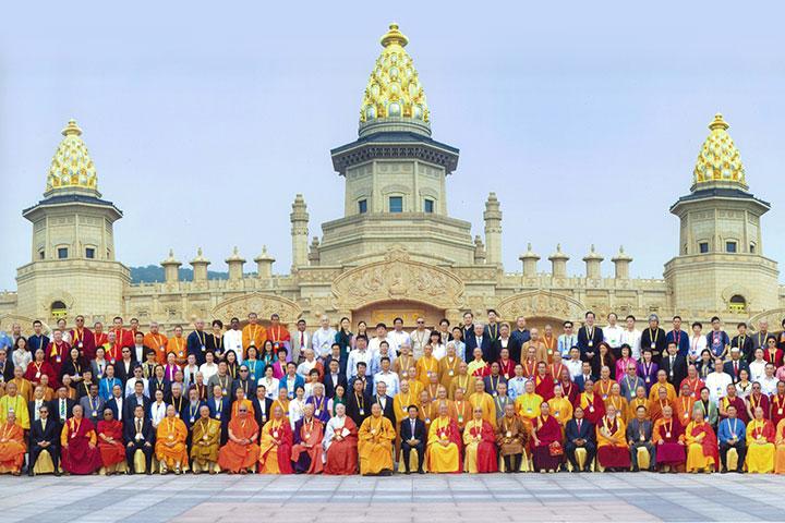 第四屆世界佛教論壇與會嘉賓大合照