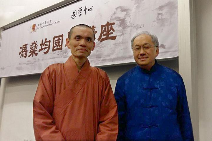 如證和尚與國際經典文化協會主席溫金海先生