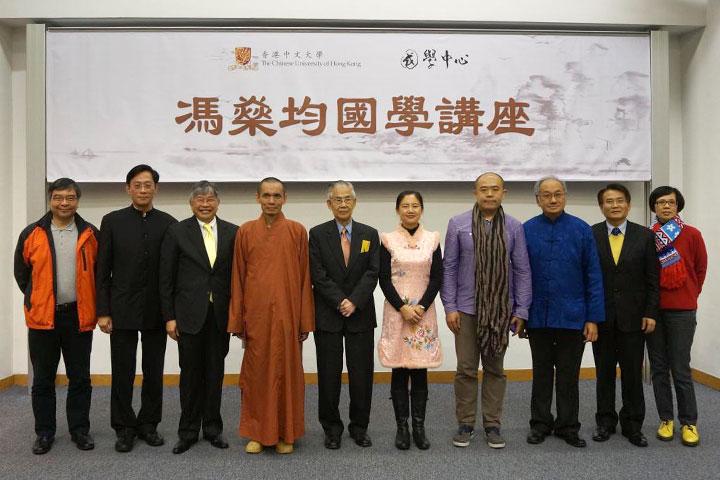 和尚與香港推動國學之重要人士合影