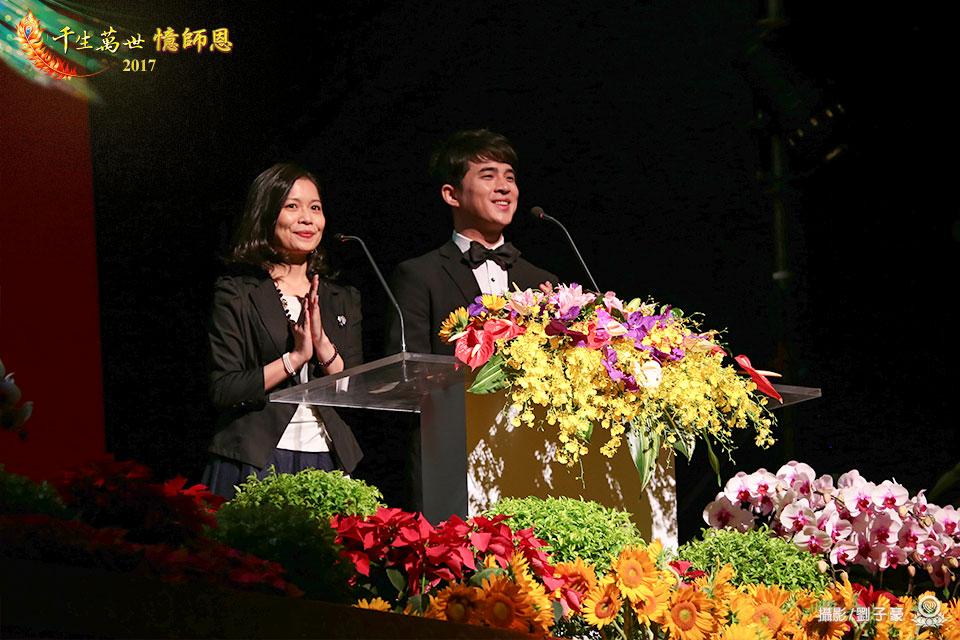 2017福智憶師恩