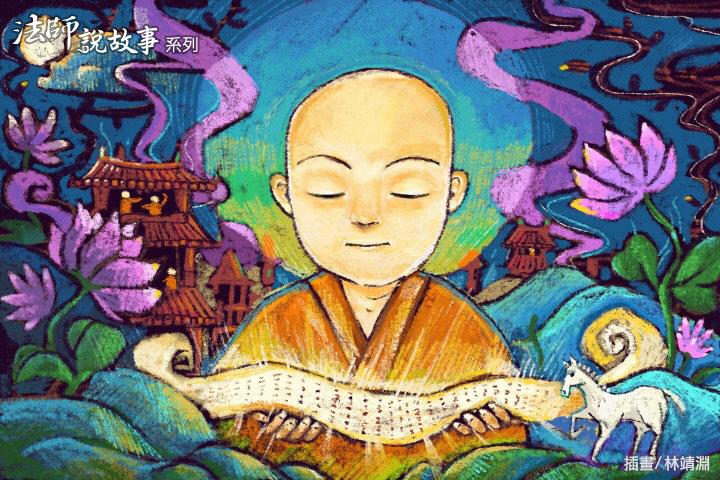 福智僧團推出〈法師說故事〉